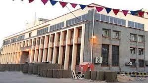 وثيقة.. إضراب جزئي للبنوك الحكومية ومكاتب البريد في عدن