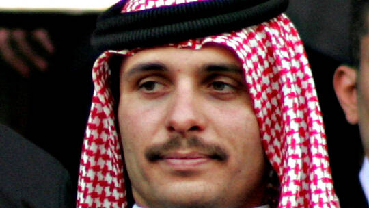 رئيس مجلس الأعيان الأردني يكشف مصير الأمير حمزة